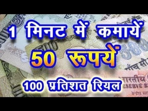 Rich Cash App|| 10 RS Sign Up Bonus Without Verification || Refer AND EARN Unlimited ||
