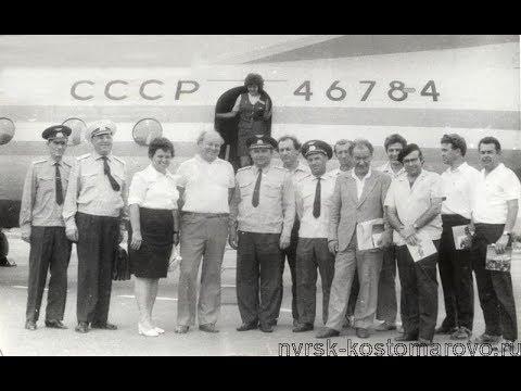 Новороссийский аэропорт