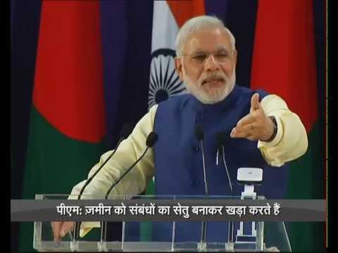 PM Modi at Bangabandhu International Conference Center hosted by University of Dhaka