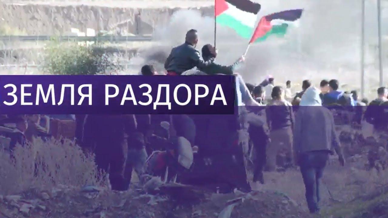 Взрывоопасный Иерусалим: новый жестокий план США