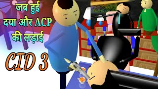 CID (ACP KI SUTAI) PART3 | Double Entertainment