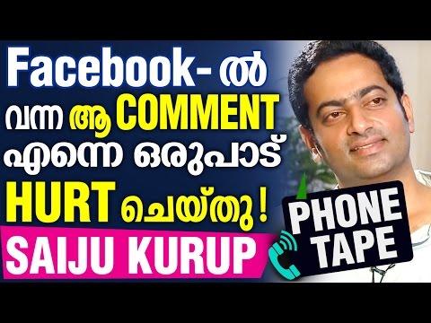 Saiju Kurup  Talk To Metromatinee.com -  PHONE TAPE