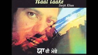 yaari mere naal laake yaari mere naal laake popular punjabi songs surjit khan