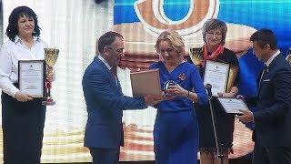 В Ставрополе назвали имена победителей конкурса «Учитель года – 2019»
