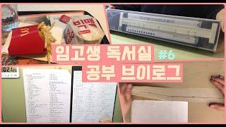 [ENG/Study V…