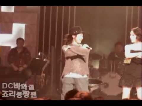 [Fancam] 100120 Moon Geun Young Dancing to Brown Eyed Girls Abracadabra