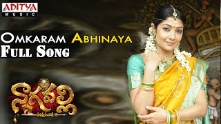 Nagavalli Telugu Movie || Omkaram Abhinaya Full Song || Venkatesh, Anushka, Richa Gangopadyaya