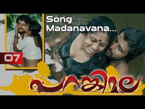 Parankimala Movie Clip 7 | Song | Madanavanadeviyo...