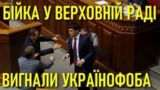 Як свободівці виштовхували регіонала Левченка із сесійної зали Верховної Ради   22.07.2014