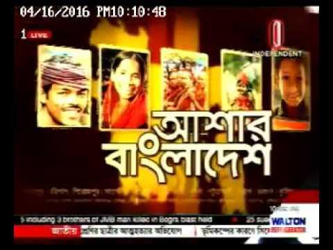 ITV Ashar Bangladesh - bti UAP Earthquake Resistant Research Outcome (Part 1)