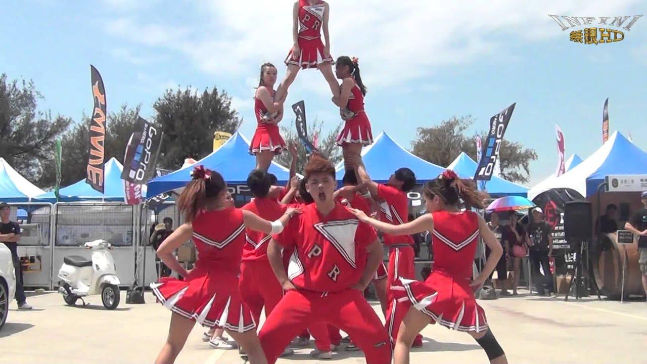 屏榮競技啦啦隊(1080p)@2013OTGP全國菁英盃大獎賽[無限HD]  </p>           </div><!-- .entry-content -->           </article><!-- #post-## -->  <nav class=