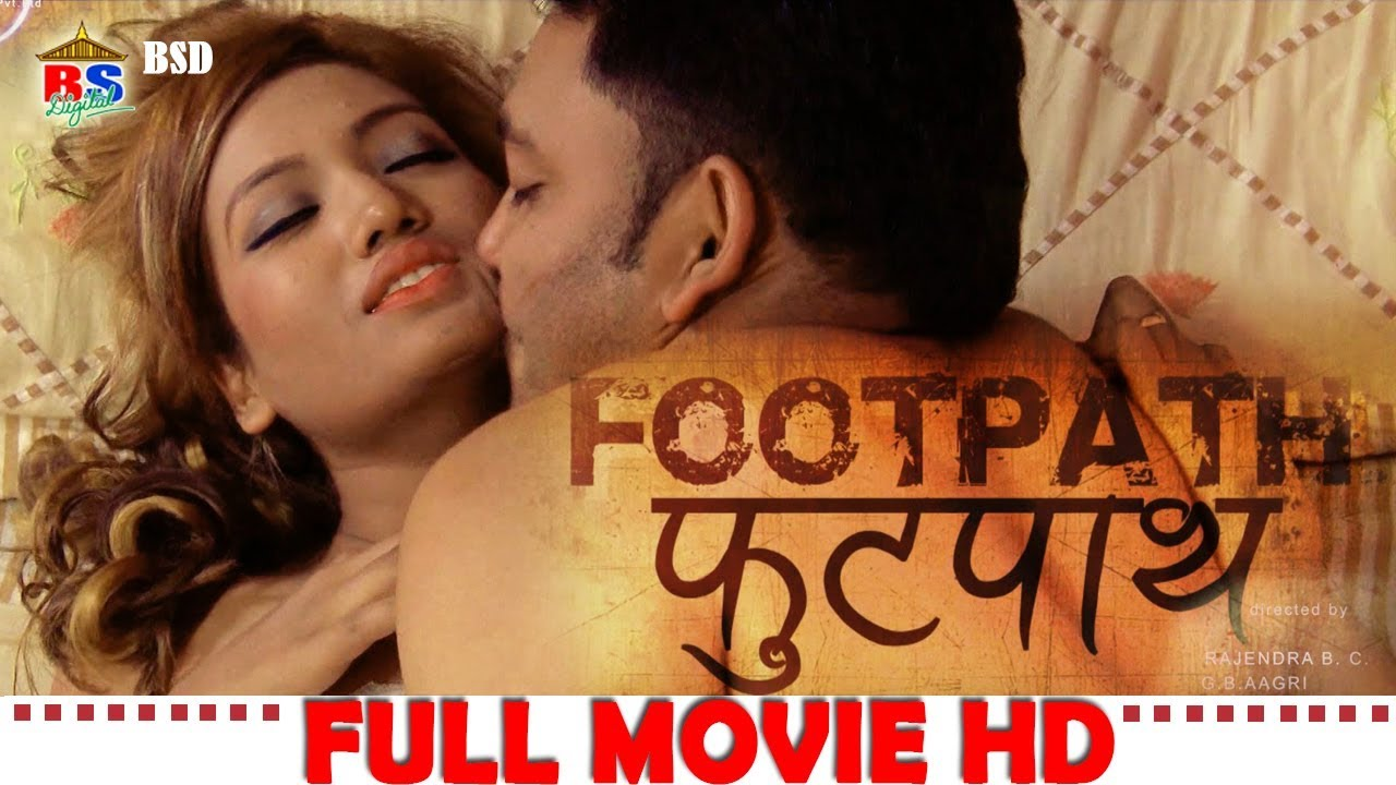 FOOTPATH | फुटपाथ | Full Nepali Movie HD | Uttam Manandhar,Deepak Kandel,Shaka BC
