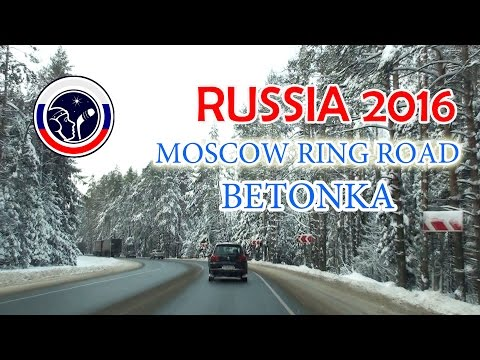 BETONKA - Moscow Ring Road  // Federal Highway A107 on Different Russia Channel