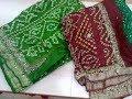 Traditional Handloom Bandhni Sarees || Exclusive Bandhani Saree with blouse model