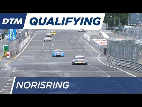 DTM Norisring 2016 - Qualifying (Race 1) - Re-Live (English)