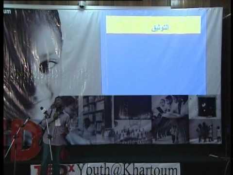 شغفي بالتصوير - خالد الطاهر العربي- TEDxYouth@Khartoum