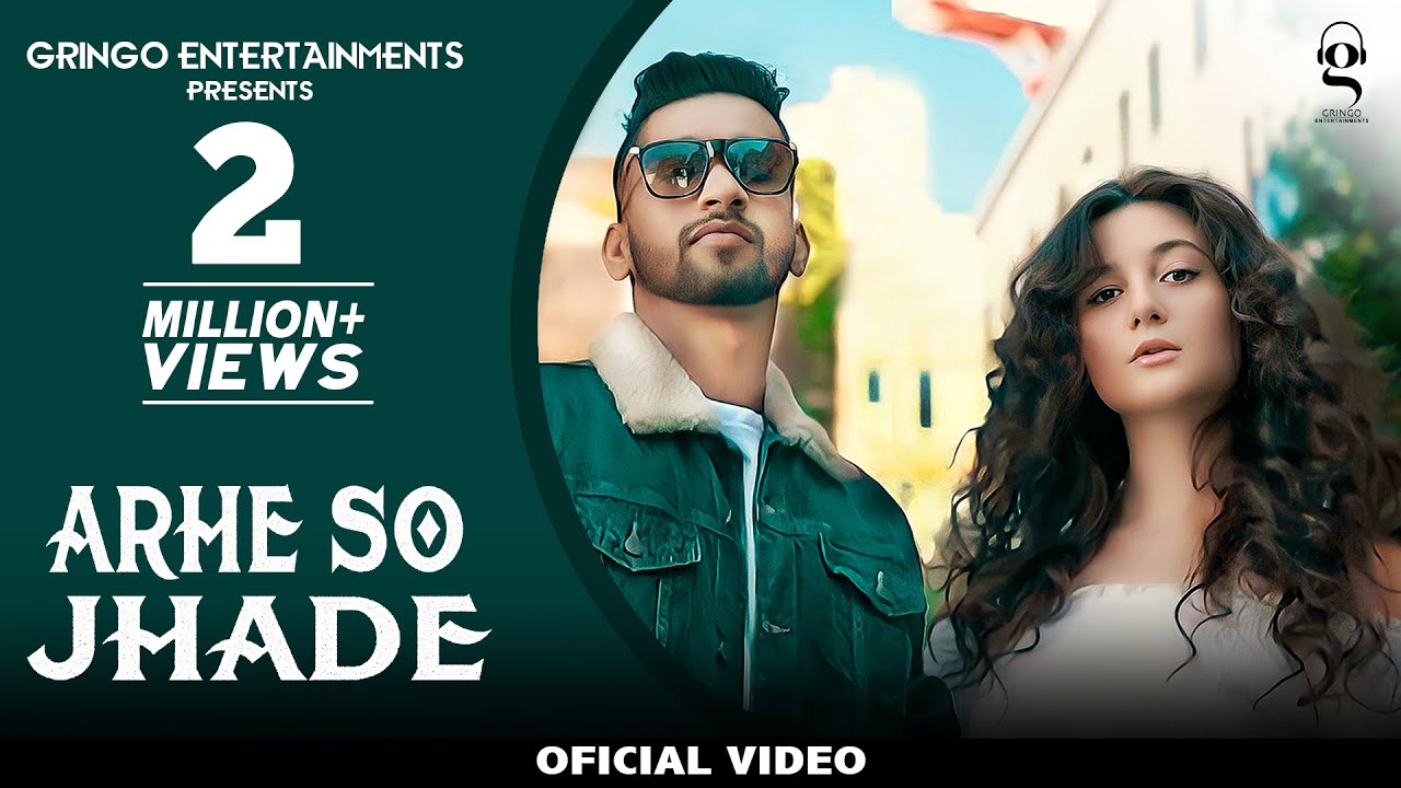 Arhe So Jhade (Official Video) | Harlal Batth | Gur Aulakh | Latest Punjabi Songs 2021 | New Songs