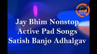 Jay Bhim Nonstop Songs Active Pad Mix Krushna Digital Banjo Shrigonda