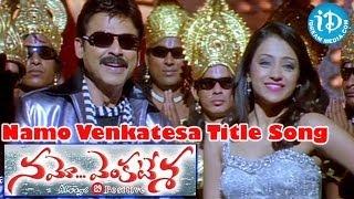 Namo Venkatesa Songs - Namo Venkatesa Title Song    Venkatesh    Trisha Krishnan    DSP