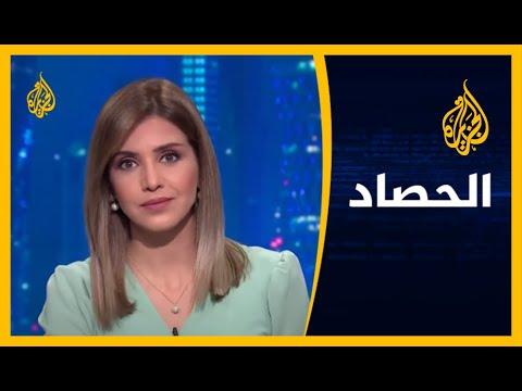 الحصاد- انهيار سد في السودان????  - نشر قبل 10 ساعة