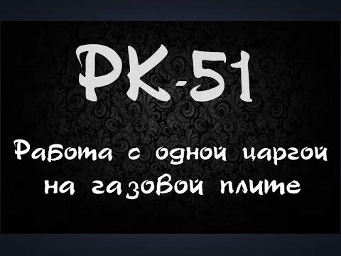 Вакансия Мастер газовой котельной - Работа в Харькове