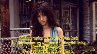 Download Lagu 洋楽 和訳 Camila Cabello - Crying in the Club Mp3
