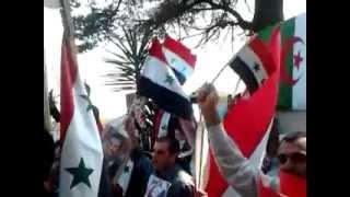 المسيرة العالمية لأجل سوريا الجزائر 17 3 2012 ج3