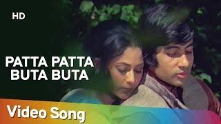 Patta Patta Boota Boota - Amitabh Bachchan - Jaya Bahaduri - Ek Nazar - Lata - Rafi - Hindi Songs