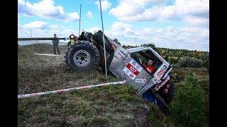 Rainforest Challenge открытие соревнований RFC Russia Ural
