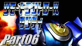 もしも、現実の街で巨大ロボットを操縦できたら… リモコン操縦の巨大ロボットで平和を守れ!! ~STORY~ 1998年10月17日、突如現れた怪ロボット...