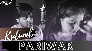 Kutumb Pariwar | Garhwali Song | Pooja ft. Amit Thapliyal