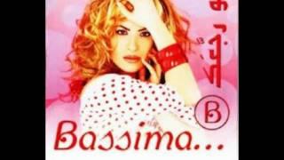 bassima - shou raja3ak / باسمة - شو رجعك