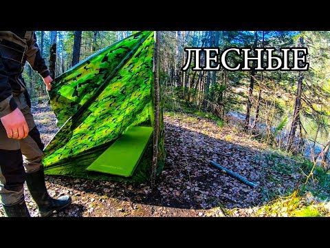 Как сделать палатку фото