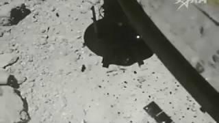 Hayabusa 2 taking samples of asteroid Ryugu