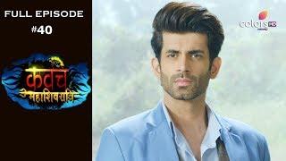 Kawach Mahashivratri - 20th October 2019 - कवच महाशिवरात्री  - Full Episode