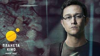 Сноуден - трейлер (український)