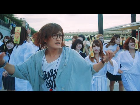 "オメでたい頭でなにより「生霊の盆踊り」Music Video |OmedetaiAtamadeNaniyori ""Bon dance of wraiths"""