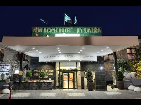 Ron Beach Hotel In Tiberias Israel