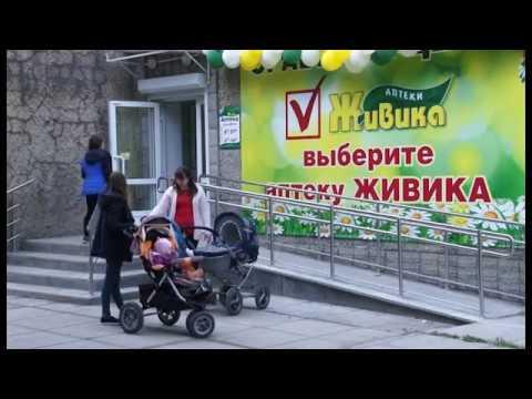 Низкие цены на лекарства в аптеке Краснотурьинска на Рюмина 4