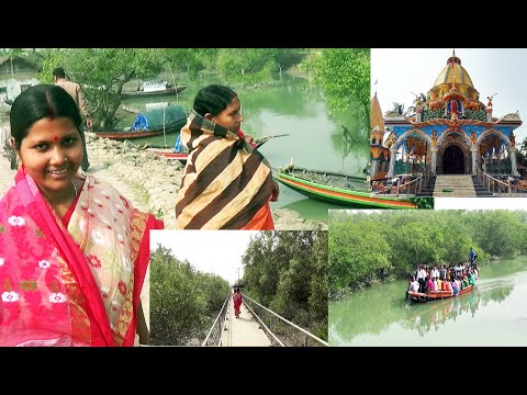 A short trip to the Sundarbans and visit to the Bishalakhi Temple.Travel Video