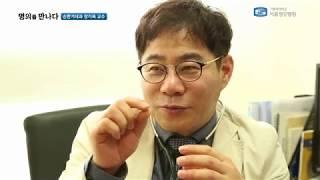 [명의를 만나다] 서울성모병원 순환기내과 장기육 교수