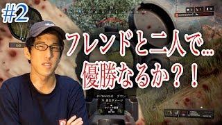 「COD:BO4 -BLACK OUT-」Naokimanがフレンドと行く2人サバイバル!! thumbnail