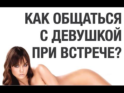 проститутки, проститутки Москвы, досуг, шлюхи, интим