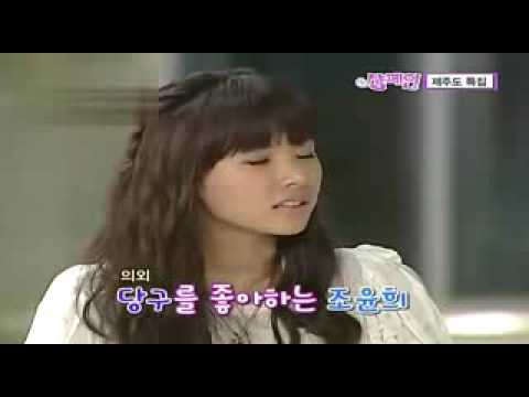 champange - Park Hae Jin 1