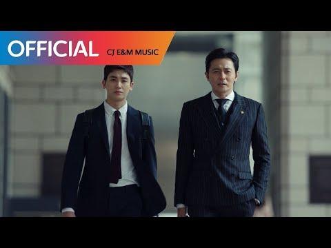 [Suits OST Part 2] 정은지 (Jeong Eun Ji) - 바람 불면 (Stay) MV