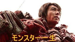 高橋一生 映画初主演作「ミートボールマシン」BD 8月9日発売! YT動画倶...