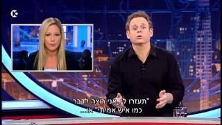 גב האומה - כל ישראל אחים