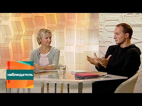 Игорь Неупокоев, Владимир Мишуков и Татьяна Нечаева. Эфир от 25.09.2013