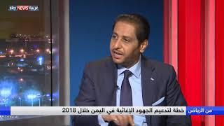 المالكي: 16 منفذا لاتزال مفتوحة أمام المنظمات الدولية