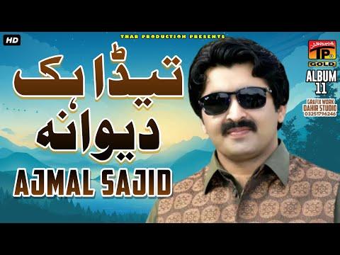 Ajmal Sajid | Teda Hik Deewana | Album 11